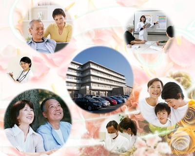 広野高原病院 地域連携室
